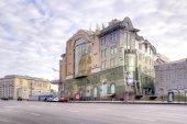 Moscou. La place Loubianka. Centre commercial de Nautilus — Photo