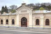 City Kislovodsk. Railway station — Stock Photo