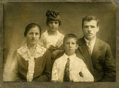 Vintage  portrait. — Stock Photo