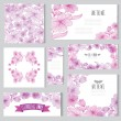 Floral cards set — Stock Vector #55245563
