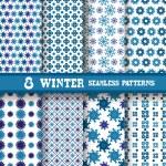 Seamless patterns set — Stock Vector #55245567