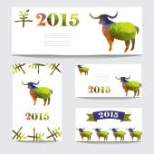 New year cards set — Stock Vector