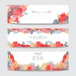 Floral cards set — Stock Vector #59892461