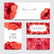 Watercolor floral cards set — Stock Vector #70817649