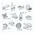 Hand drawn food ingredients — Stock Vector #74317035