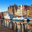 Old Town in Gdansk — Stock Photo #71263277