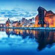 Gdansk, Poland old town — Stock Photo #58091781