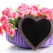 Lots of pink tulips with heart — Stock Photo #70880465