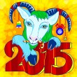 New Year Card with a goat - the symbol of the year 2015 — Stock Photo #58766465