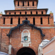 Pyatnitskie gates of the Kremlin, the Old Kolomna, Moscow region — Stock Photo #65053891