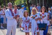 National flag day, Odessa — ストック写真