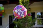 バルーン誕生日 — ストック写真