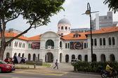 Building St. Joseph's Institution in Singapore — Stock Photo