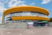 Fetisov Arena Sports Palace in Vladivostok — Foto Stock