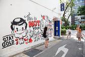 哈吉巷是甘榜格南、 新加坡 — 图库照片