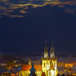 Night Prague view. Full moon. — Stock Photo #54469459