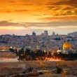 View to Jerusalem old city. Israel — Stock Photo #59862343