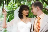 The walk of newlyweds — Stock Photo