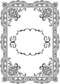 Old Nice Frame — Stock Vector