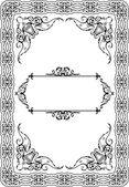 Vintage victorian frame — 图库矢量图片