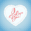 Blue Valentines Day Greeting Card — Stock Vector #64221935