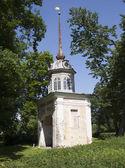 Oranienbaum (Lomonosov). Upper park. Entrance honourable gate of fortress of the emperor Pyotr II — Stock Photo
