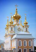 Russia, Petrodvorets — Stock Photo