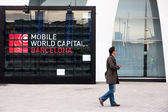 BARCELONA, SPAIN FEBRUARY 28: Every year, tens of thousands of r — Stock Photo