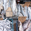 Frozen fish — Stock Photo #60648785