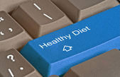 Hot key for healthy diet — Stock Photo