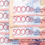 Kazakhstan 5000 tenge money — Stock Photo #65132273