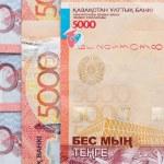 Kazakhstan 5000 tenge money — Stock Photo #65132985