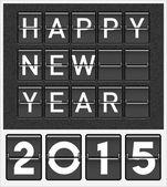 Happy new year — Cтоковый вектор