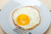 Egg sunny side up — Stock Photo