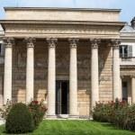 ������, ������: Paris the National Museum of the Legion of Honour