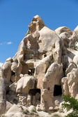 Open Air Museum in Goreme . Cappadocia, Turkey — Stock Photo