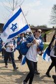 International Holocaust Remembrance Day . — Stock Photo