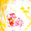 Abstract and very colorful motion blur background — Stock Photo #79852922