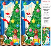 New Year or Christmas find the differences picture puzzle — Stock Vector