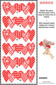 Valentine's Day visual riddle with rows of decorative hearts — Stock Vector