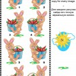 Постер, плакат: Visual riddle with mirrored pictures bunnies and carrots