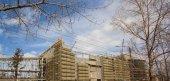 Site in opbouw van moderne gebouw — Stockfoto