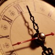 Old clock face — Stock Photo #53177095