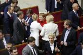 Yulia Tymoshenko in Ukrainian Parliament 27 November 2014 Kiev Ukraine — Stock Photo
