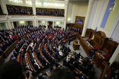 The Ukrainian Parliament resumes work with new structure 27 November 2014 — ストック写真