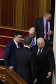 The Ukrainian Parliament resumes work with new structure 27 November 2014 — Stock Photo