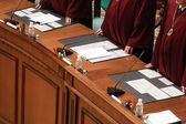 Constitutional Court of Ukraine — Stock Photo