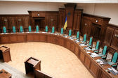 Ústavní soud Ukrajiny — Stock fotografie