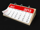 Calendar -  may 2015  (clipping path included) — Stock Photo