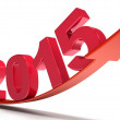 New Year 2015 (clipping path included) — Stock Photo #58137741
